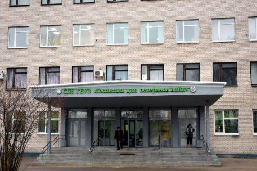 Госпиталь на народной в спб фото